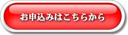 semina_Application